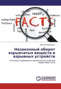 9783330004481 - Cherepashkin, Alexej: Nezakonnyj oborot vzryvchatyh veshhestv i vzryvnyh ustrojstv - Buch