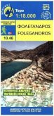 Hiking Map Wanderkarte Blatt Folegandros