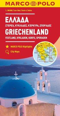 MARCO POLO Karte Griechenland, Festland, Kykladen, Korfu, Sporaden 1:300 000; Greece Mainland, Cyclades, Corfu, Sporades