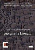 Eine kurze Einführung in die georgische Literatur