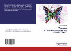 9783330009516 - Ryabusov, Grigorij: Teorii otnositel´nosti ne sushhestvuet - Buch