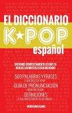 El Diccionario KPOP (Espanol)