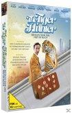 The Tiger Hunter - Behalte dein Ziel fest im Blick, Ticket nach Chicago