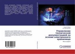 9783330009318 - Gubarev, Andrej; Volkova, Svetlana: Upravlenie tehnicheskoj dokumentaciej na osnove jelektronnogo hranilishha - Buch