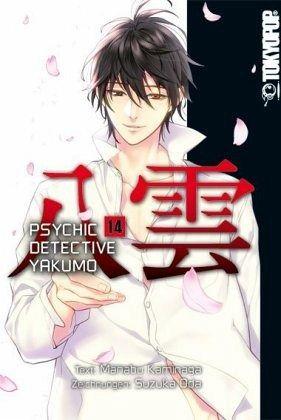 Buch-Reihe Psychic Detective Yakumo