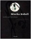 Mischa Kuball