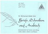 Briefe Schreiben auf Arabisch (eBook, ePUB)