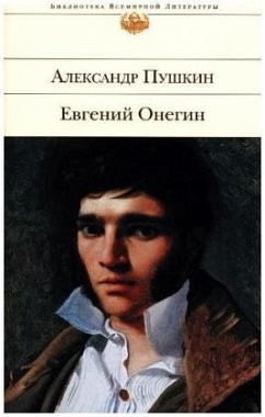 Evgenij Onegin - Puschkin, Alexander S.