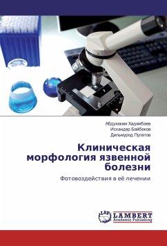 9783330000773 - Hadzhibaev, Abduhakim; Bajbekov, Iskander: Klinicheskaya morfologiya yazvennoj bolezni - Buch