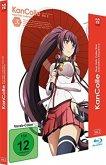 KanColle - Fleet Girls Collection - Vol. 2