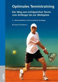 Optimales Tennistraining (eBook, ePUB)