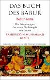 Das Buch des Babur