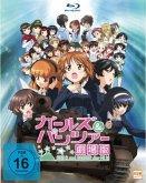 Girls & Panzer - Der Film