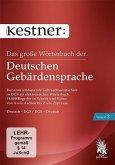 Das große Wörterbuch der Deutschen Gebärdensprache Version 3, DVD-ROM