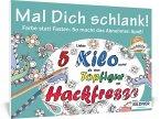 Malbuch für Erwachsene: Mal Dich schlank!