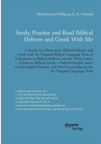 Hebrew 4 Study