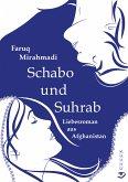 Schabo und Suhrab (eBook, ePUB)