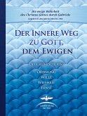 Der Innere Weg zum kosmischen Bewusstsein (eBook, ePUB)