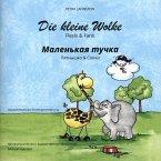 Die kleine Wolke II - Flecki und Fanti - Deutsch-Russische Kindergartenversion