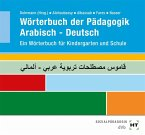 Wörterbuch der Pädagogik - Arabisch-Deutsch