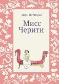 Miss Charity (eBook, ePUB)