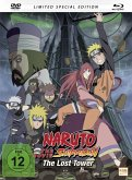 Naruto - Shippuden: The Movie 4 - The Lost Tower Limited Mediabook