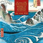 Hiroshige - Masters of Japanese Woodblock Painting 2018 Miscellaneous