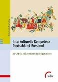 Interkulturelle Kompetenz Deutschland-Russland