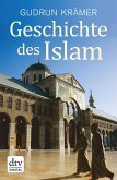 Geschichte des Islam (eBook, ePUB)