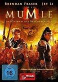 Die Mumie 3: Das Grabmal des Drachenkaisers