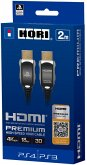High Speed 4K HDMI Cable, 2m, Kabel für PS4/ PS3