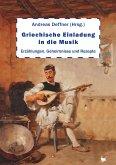Griechische Einladung in die Musik (eBook, ePUB)