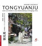 Tongyuanju