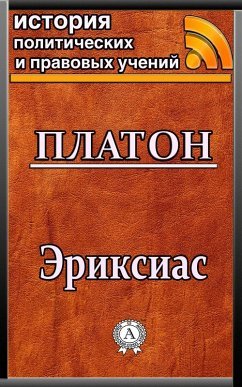 9783961649495 - Plato: Eryxias (eBook, ePUB) - Livre