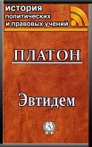 Euthydemus (eBook, ePUB)
