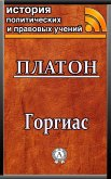 Gorgias (eBook, ePUB)