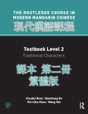 Routledge Course in Modern Mandarin Chinese Level 2 Traditional (eBook, PDF)