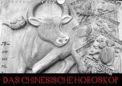 Das Chinesische Horoskop / Geburtstagskalender (Wandkalender 2018 DIN A4 quer)