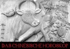 Das Chinesische Horoskop / Geburtstagskalender (Wandkalender 2018 DIN A3 quer)