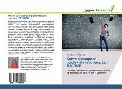Kniga scenariev jeffektivnyh prodazh: B2C/B2B - Chernysheva, Alina Petrovna