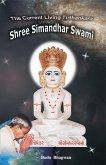 The Current Living Tirthankara Shree Simandhar Swami (eBook, ePUB)