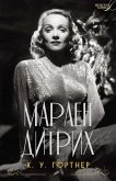 Marlene (eBook, ePUB)