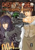 Ghost in the Shell - Stand Alone Complex Bd.4