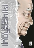 Last Hero Inuyashiki Bd.9