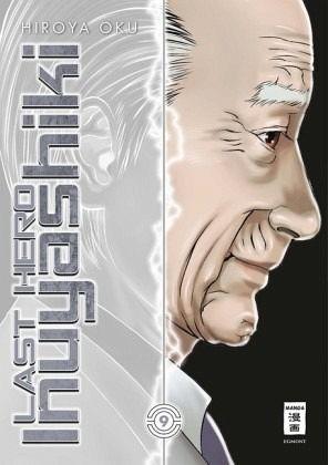 Buch-Reihe Last Hero Inuyashiki
