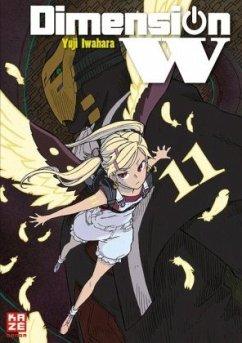 Dimension W Bd.11 - Iwahara, Yuji