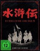Die Rebellen vom Liang Shan Po - Die komplette Serie (limitierte Special-Edition, 5 Discs)