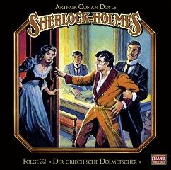 Sherlock Holmes - Der griechische Dolmetscher, 1 AUdio-CD - Doyle, Arthur Conan