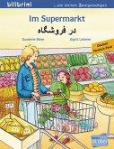 Im Supermarkt. Kinderbuch Deutsch-Persisch
