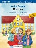 In der Schule. Kinderbuch Deutsch-Russisch